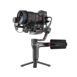 Estabilizador para camaras DSLR y mirrorless | WEEBILL-S Image Transmission Pro Kit - ZHIYU-0