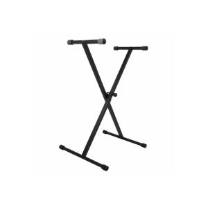 Pedestal teclado ks7591 l ON STAGE-0