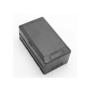 Bateria inteligente para matrice 300 l DJI-0